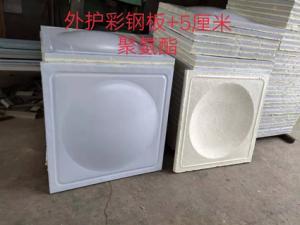 水箱保温板