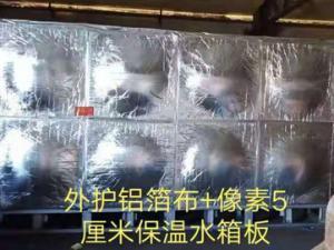 不锈钢保温水箱2