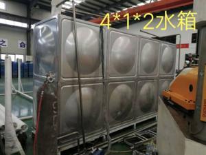 4*1*2不锈钢水箱