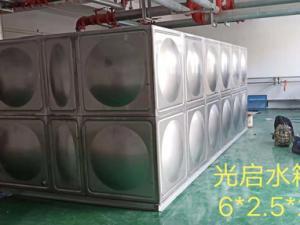 6*2.5*2不锈钢水箱